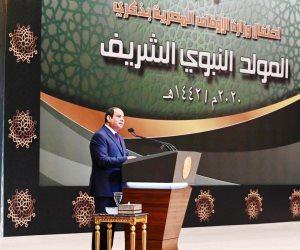 برلمانيون عن كلمة السيسي باحتفال المولد النبوي: تحمل رسائل هامة برفض الإساءة للأنبياء