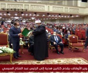 وزير الأوقاف يقدم هدية تذكارية للرئيس خلال احتفالية ذكرى المولد النبوى