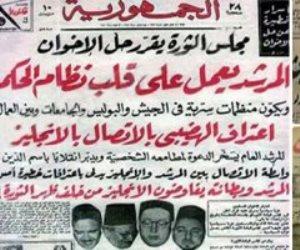 «الإخوان والحل» ملكي وجمهوري.. 3 قرارات تاريخية لـ «حل» جماعة البنا