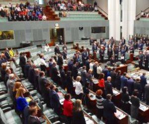 بسبب واقعة الفحص العاري.. أعضاء البرلمان الأسترالي ينسحبون من عشاء سفير قطر