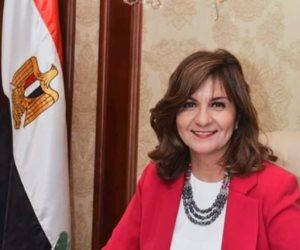 وزيرة الهجرة: ننسق مع الوطنية للانتخابات للرد على استفسارات المصريين بالخارج