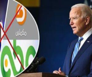 """""""العربى الحديث"""" يكشف خطة قنوات الإخوان الإرهابية بتكثيف الهجوم على مصر في حالة فوز """"بايدن"""""""