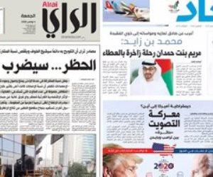 ماذا قالت الصحافة العربية اليوم.. السعودية تقدم مساعدات عاجلة لمتضرري زلزال أزمير