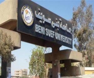 مهارات عملية لمواكبة السوق.. جامعة بني سويف تواكب التقدم التقني