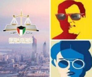الكويت تلاحق مشاهير مواقع التواصل الاجتماعي.. والسبب!