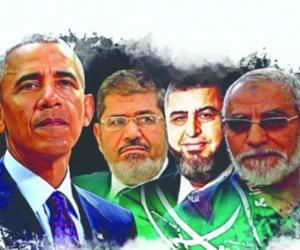 الإدارة الأمريكية ترضخ لإرادة المصريين.. عندما فشل أوباما في إنقاذ الإرهابية بعد 30 يونيو