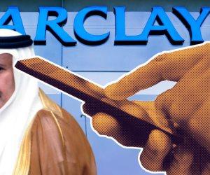فضيحة باركليز في الذاكرة.. حين دفع «بن جاسم» رشاوى لتفادي خطط إنقاذ المالية العالمية عام 2008