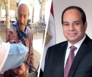ويسألونك عن حقوق الإنسان في مصر.. قل هي «مبادرات دعم الفئات الأولى بالرعاية»