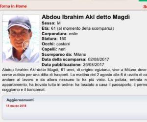 مطالب بكشف غموض واقعة المصريين السبعة المختفين في إيطاليا.. وروما تتجاهل