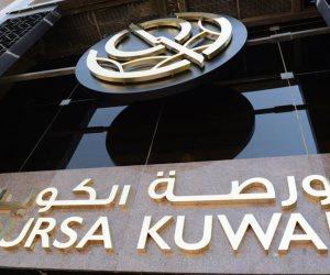 مؤشرات بورصة الكويت حمراء بجلسة الأربعاء باستثناء السوق الرئيسي