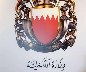 بلطجة بحرية.. قطر توقف زورقين تابعين للبحرين.. والمنامة ترد: تصرفات تخالف المعاهدات الدولية