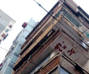 سقوط أجزاء من عقار خالي من السكان بالعطارين في الإسكندرية