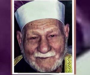 السيدة انتصار السيسي تكشف عن صورة محفظ القرآن الكريم لعائلة الرئيس