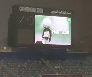 نهائي إفريقيا.. مارداونا يظهر على شاشات ستاد القاهرة قبل مباراة الاهلى و الزمالك (فيديو)