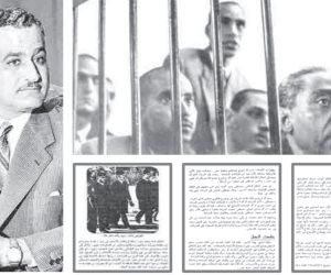 طلال رسلان يكتب: التاريخ يفضحهم.. حلقات جديدة من مسلسل الإخوان وسلسال الدم