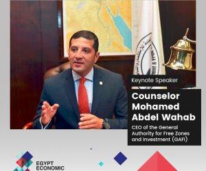 بإلقاء كلمة افتتاحية.. المستشار محمد عبد الوهاب رئيس هيئة الاستثمار يُشارك في قمة مصر الاقتصادية