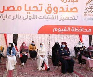 إنجازات مبادرات المجتمع المدني.. تسليم 25 جهاز عروس يتيمة وتمويل 24 مشروعا صغيرا
