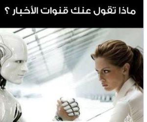 """""""ماذا تقول عنك قنوات الأخبار"""".. الجزيرة تحاول العودة من باب خدعة السوشيال ميديا"""