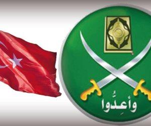 العربية: تركيا تعتقل 23 من إخوان مصر وترفض منح الجنسية لـ 50 آخرين