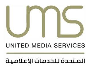 """كيف غيرت إصدارات """"المتحدة للخدمات الإعلامية"""" وجه الإعلام المصرى؟"""