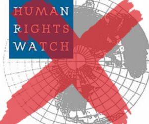 طلال رسلان يكتب: هيومان رايتس.. لا عهر أكثر من ذلك.. المنظمة المشبوهة تحرض البنك الدولي لعدم تمويل مشروعات الصحة في مصر لمواجهة كورونا