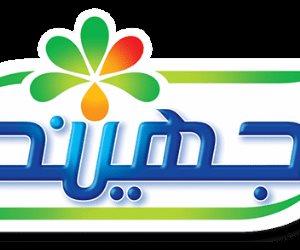 تعيين الشيخ محمد الدغيم رئيسا لشركة جهينة للصناعات الغذائية