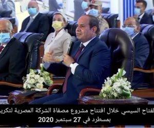 37 مشروعاً بقطاع البترول خلال عامين.. مصر تكتفي 2023 من المنتجات البترولية ذاتياً