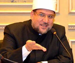 وزير الأوقاف : حديث  الرئيس عن احترام المقدسات والرموز الدينية يسهم بقوة في صنع السلام العالمي ويدعم حوار الأديان والحضارات والثقافات .