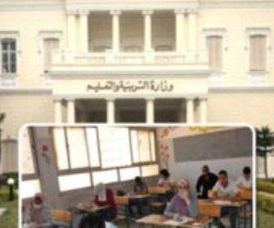 500 ألف طالب بأولى ثانوى يستعدون لأداء الامتحان التجريبي.. والحضور للمدرسة ليس شرطا