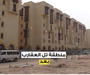 مصر علي الطريق الصحيح.. تجربة القضاء علي العشوائيات تلفت انتباه العالم