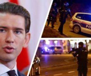 النمسا تتصدى للإرهاب.. إغلاق الجمعيات المتطرفة وإعداد قائمة بعناصر التهديدات المحتملة