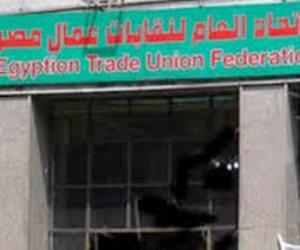 اتحاد عمال مصر يدين قرار البرلمان الأوروبي بشأن حالة حقوق الإنسان في مصر