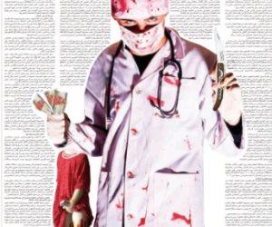 تطبيبُ الختان.. جريمة جديدة تلاحقها «صوت الأمة» و«الأطباء» و«القومي للمرأة»