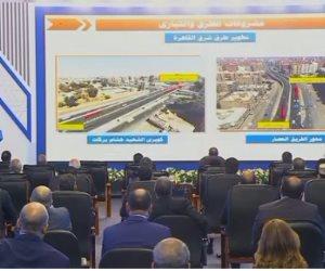 وفق دراسة «جايكا» 2002.. مشروعات تطوير القاهرة شملت 27 كوبري بتكلفة 22 مليار جنيه