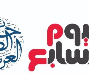 """صحفيون وإعلاميون يهنئون """"اليوم السابع"""" بجائزة الصحافة الذكية من نادي دبي كأول مؤسسة مصرية تحصدها"""