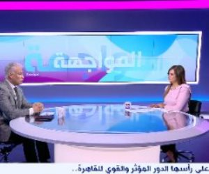 أستاذ هندسة البترول والطاقة: مصر تمتلك 113 ترليون متر مكعب من الغاز الطبيعى