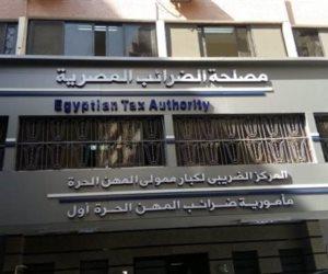 الضرائب : تعرف علي موعد تقديم الاقرارات الضريبية للاشخاص الطبعيين الكترونيا