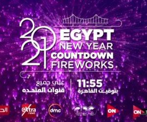 قنوات المتحدة تنقل أكبر عروض للألعاب النارية فى تاريخ مصر ليلة رأس السنة