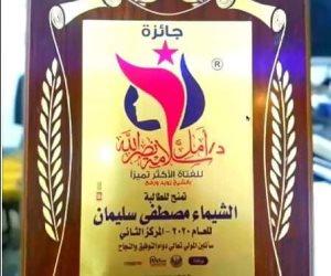 """""""سلوى عايد"""" تقتنص المركز الأول لجائزة الدكتورة أمل نصر الله للتميز علمياً بسيناء (صور)"""