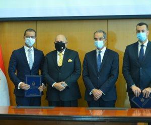 بحصولها على ترددات جديدة بقيمة 540 مليون دولار.. فودافون مصر تدشن مرحلة جديدة في تطوير خدمات المحمول