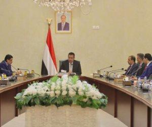 رغم إرهاب الحوثيين.. الحكومة اليمنية تتحدى وتعقد أول اجتماعاتها في عدن