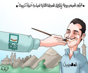يوسف أيوب يكتب: حياة كريمة.. قصة مبادرة رئاسية رسمت الابتسامة على شفاه الفقراء