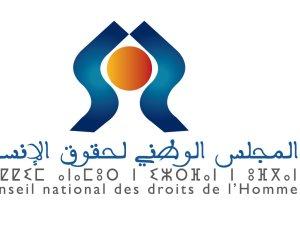 تحسن الحالة الحقوقية فى مصر.. تقرير حقوقي يكشف التفاصيل
