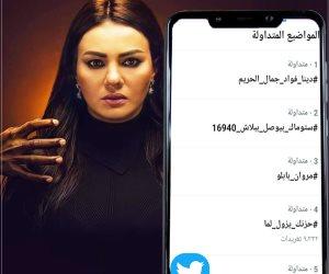 """النجمة دينا فؤاد تتصدر ترند """"تويتر"""" بهشتاج """"دينا فؤاد فى جمال الحريم"""""""