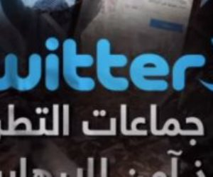 لماذا لا يحاصر «تويتر» حسابات القيادات الإرهابية؟