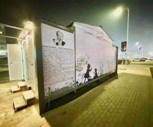 «فضيحة» من يحاسب عليها؟.. جهاز مدينة 6 أكتوبر يضع صور رموز وأبطال مصر على المراحيض العامة