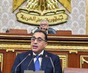 نواب «تنسيقية الأحزاب» يثمنون بيان رئيس الوزراء: رؤية طموحة