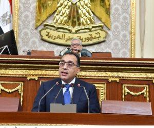 رئيس الوزراء مصطفى مدبولي أمام مجلس النواب (الكلمة كاملة)