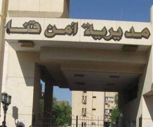 استشهاد أمين شرطة أثناء تبادل النيران مع خارجين على القانون فى قنا