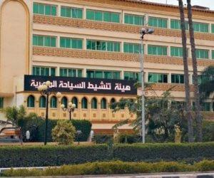 """صدام وشيك..""""«المنشأت السياحية» تعترض على رفع رسوم الترخيص بالقانون الجديد.. ورئيس الغرفة: سنرسل مذكرة"""